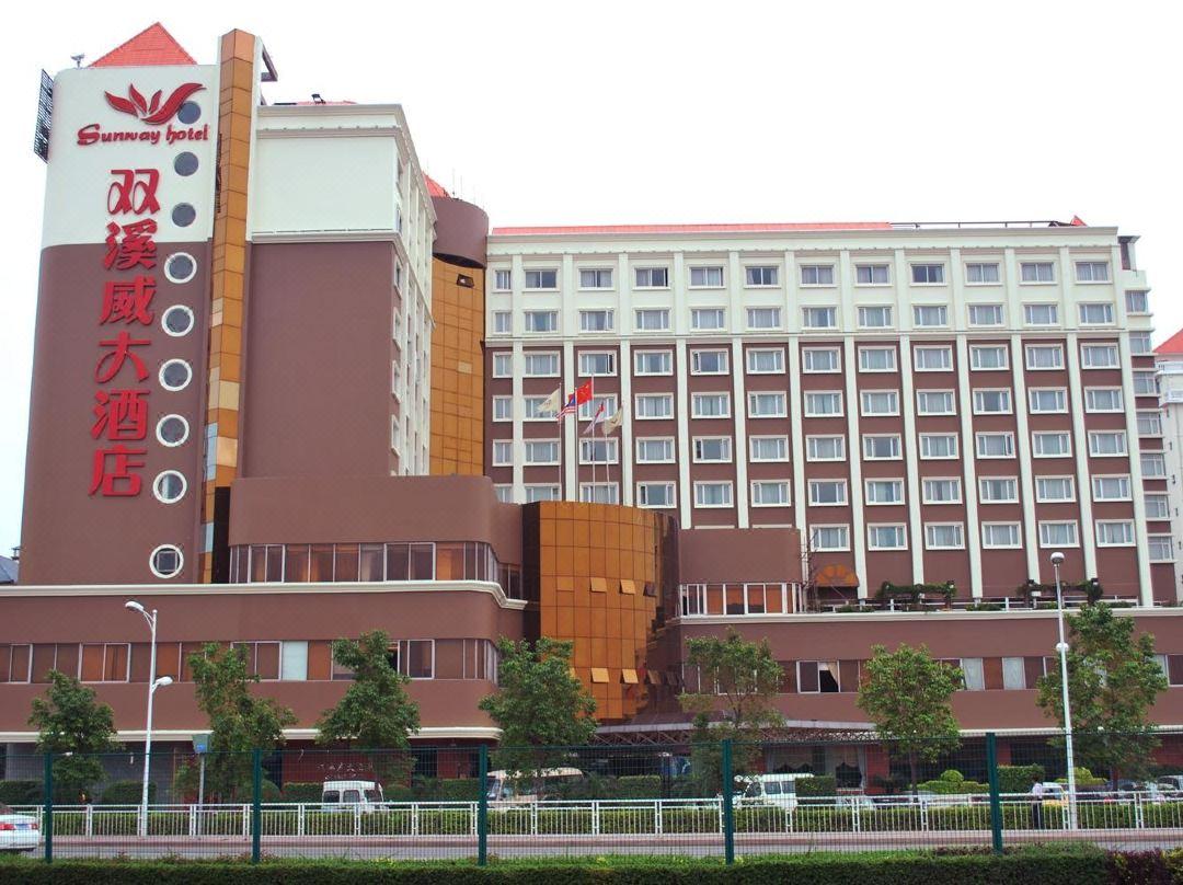 ,深圳双溪威机场大酒店